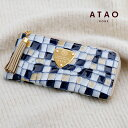【ATAO】長財布 レディース イタリアから届いたATAOのためのオリジナルレザーウォレットlimo vitro prism river(リモヴィトロ ブループリズム)