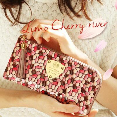 【ATAO】長財布 レディース イタリアから届いたATAOのためのオリジナルレザーウォレットlimo cherry river(リモチェリーリバー)アタオ