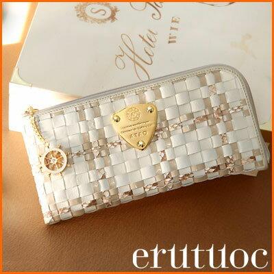 【ATAO】(アタオ)長財布とは思えないほど柔らかいロングウォレット limo python(リモ パイソン)【楽ギフ_包装】