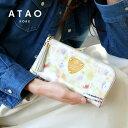 【ATAO】(アタオ)2017年春夏新作●木漏れ日のようなオリジナルレザーの長財布limo luce(リモルーチェ)