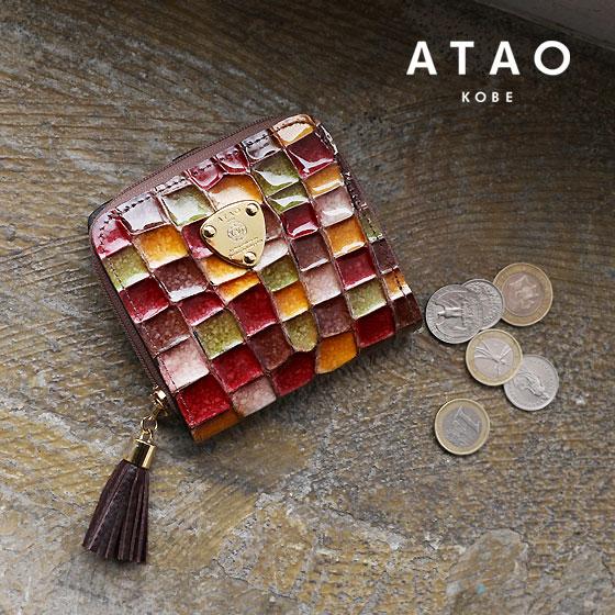 【ATAO】(アタオ)ステンドグラスのようなイタリア革の二つ折り財布(ウォレット)Meri vitro(メリヴィトロ)