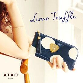 【ATAO】モダンアートのようなドット柄ATAOオリジナルレザーウォレットlimo truffle(リモトリュフ)エナメル【7月22日頃出荷】