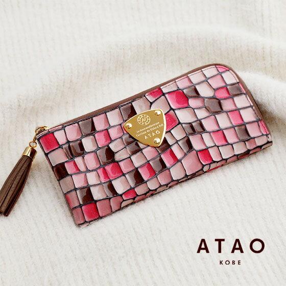 【ATAO】長財布 レディース イタリアから届いたATAOのためのオリジナルレザーウォレットlimo vitro cherry(リモヴィトロ チェリー)アタオ