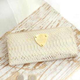 【ATAO】縁起良し◎アタオ 白パイソン×ゴールド箔をあしらった贅沢なウォレット。シャンパンの煌めきのように上品な金箔ダイヤモンドパイソンの長財布 limo python luxe(リモパイソンリュクス)355-1075 秋財布
