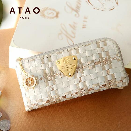 【ATAO】アタオのアニバーサリーウォレット◎あきれるほどに時間をかけて編み込むレザーメッシュ長財布。limo python rook(リモパイソン ルーク)erutuoc限定舵チャームモデルも【楽ギフ_包装】レディース財布