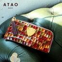 【ATAO】長財布 レディース limovitro(リモヴィトロ)ステンドグラスをイメージしたイタリアンレザーのロングウォ…