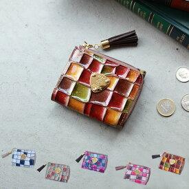 【ATAO】waltz(ワルツ)メインウォレットとして使えるヴィトロシリーズのコンパクト財布(ミニ財布)三つ折り財布
