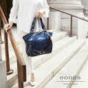 【cooga】曲線が美しい、芸術的A4トートバッグ『Waves(ウェーヴス)』 Luxe Navy (リュクスネイビー) 通勤 雨の日 日本製