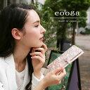 【cooga】スマート時代の新定番。厚さたった2cmの長財布 Flat(フラット)
