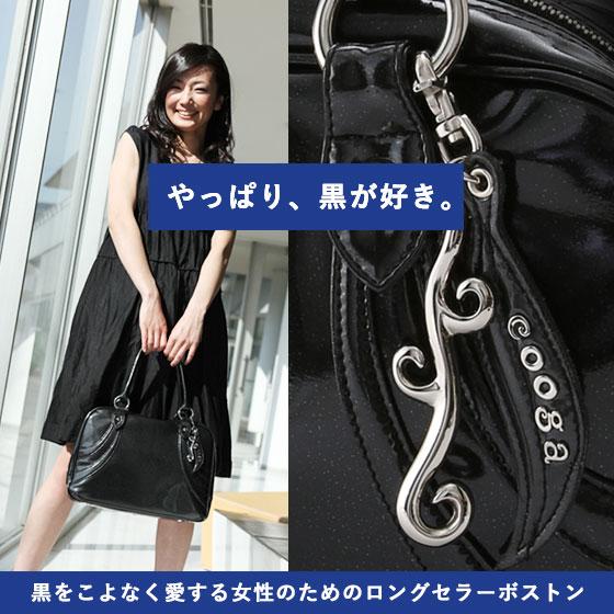 【cooga】黒 通勤バッグ レディース A4 「やっぱり黒が好き」な女性のための通勤バッグ Majolica (マジョリカ) ● 桐谷美玲さんもドラマで使用 ● 雨の日 日本製 A4バッグ