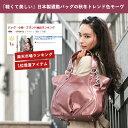 【cooga】パリの国際展示会でも注目、Made in Japanで仕立てるWEB限定トート『Waves(ウェーヴス)』 通勤バッグ レディース 軽い A4  ...