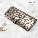 【cooga】たった2cm、女性のための薄い財布 Melay(ミレイ) 銀箔クロコタッチの新作 Silver Leaf(シルバーリーフ)
