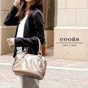 【cooga】「バッグは小ぶりで、荷物は多く」を叶えるB5サイズボストン Mellow(メロウ) 通勤 雨の日 日本製