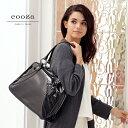 【cooga】理想のお仕事バッグを探す旅に終止符を。軽さ、色、サイズ、「好き」で選びたいA4ボストンバッグMia(ミア)…