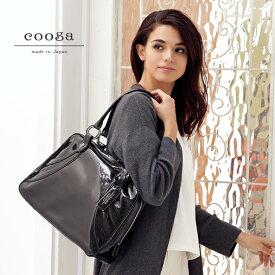 【cooga】理想のお仕事バッグを探す旅に終止符を。軽さ、色、サイズ、「好き」で選びたいA4ボストンバッグMia(ミア)リュクスブラック サクラ ネイビーブルー 日本製 通勤 352-G27501