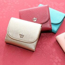 【傳濱野】手のひらサイズに全て収まる、普段使いに持てる三つ折り財布  Palm(パルム)ミニ財布 ミニウォレット