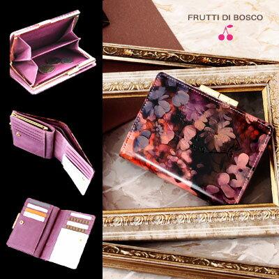 【FRUTTI】FRUTTI DI BOSCO 二つ折り財布 レディース エナメル ピンク 花柄 Elmo Alice(エルモ アリス)アリスレザーで仕立てる二つ折りウォレット フルッティ ディ ボスコ