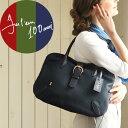 【ロベルタ】創業デザイナー生誕100年●アニバーサリーモデル●彼女と世界を旅した愛用バッグを復刻。デイリーに寄り…