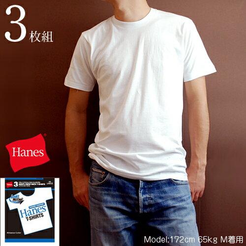 ヘインズ Tシャツ Hanes 公式ストア◆Hanes 下着 トップス3P- Tシャツ(3枚組み)青パック(HM2115G)