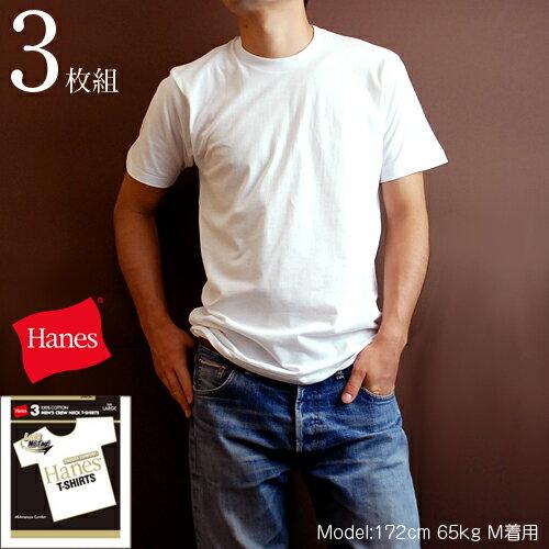 ヘインズ TシャツHanes コットン 100% (綿100%) ヘインズ公式ストア◆下着 トップス3P- Tシャツ(3枚組)ヘインズ GOLD PACK ゴールドパック(HM2155G)