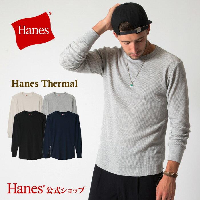ヘインズ Tシャツ Hanes 公式ストア 全品送料無料!(1/22(月)正午まで)◆【クルーネック】Hanes サーマル ロングスリーブ Tシャツ 下着 インナー (HM4-G501)