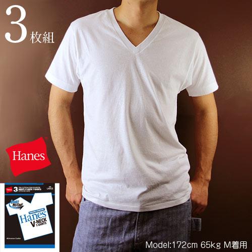 ヘインズ Tシャツ Hanes 公式ストア◆Hanes 下着 トップス3P- Tシャツ(3枚組み)Vネック BLUE PACK(HM2125G)