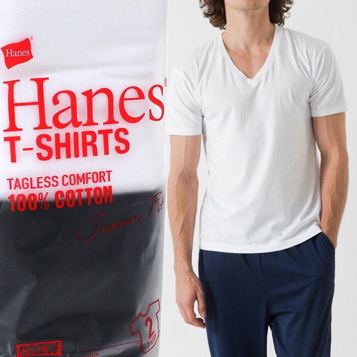 ヘインズ Hanes ジャパンフィット【2枚組】VネックTシャツ 17SS Japan Fit ヘインズ(H5125)