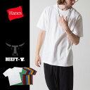 ヘインズ ビーフィー ヘインズ Hanes コットン 100% (綿100%)ヘインズ公式ストア◆ビーフィー Tシャツ 15SS BEEFY-T …