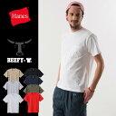 ヘインズ Tシャツ ビーフィー ポケット 左胸にあり◆Hanes コットン 100% (綿100%)ヘインズ公式ストア◆ポケットTシャツ 17SS BEEFY-T ヘインズ(H5190)