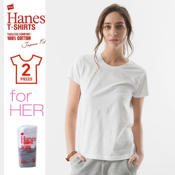 ヘインズ ジャパンフィット WOMEN'S【2枚組】Hanes ウィメンズ クルーネックTシャツ 17SS Japan Fit for HER ヘインズ(HW5120)