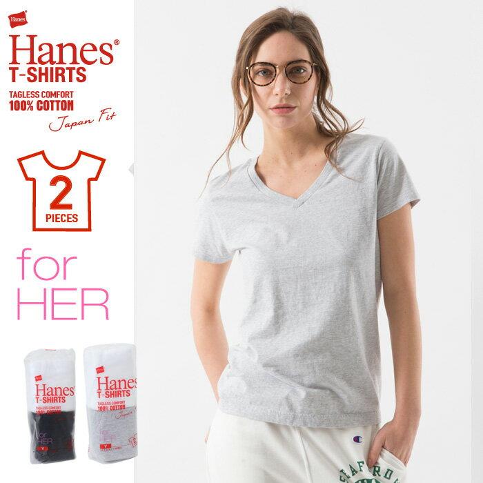 ヘインズ ジャパンフィット WOMEN'S【2枚組】Hanes ウィメンズ VネックTシャツ 17SS Japan Fit for HER ヘインズ(HW5125)