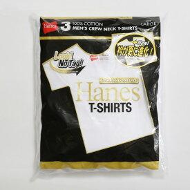 【公式】ヘインズ Hanes Tシャツコットン 100% (綿100%) 下着 トップス3P- Tシャツ(3枚組) GOLD PACK ゴールドパック(HM2155G)