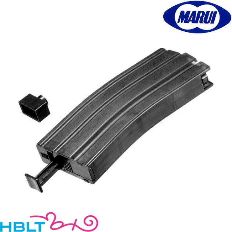 【東京マルイ】BBローダー XL M16マガジンタイプ 約470発/給弾