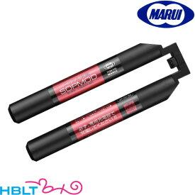 東京マルイ SOPMOD 用 ニッケル水素バッテリー /Battery サバゲー