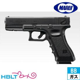 東京マルイ グロック18C フルオート ガスブローバック ハンドガン /ガス エアガン Glock グロック サバゲー 銃