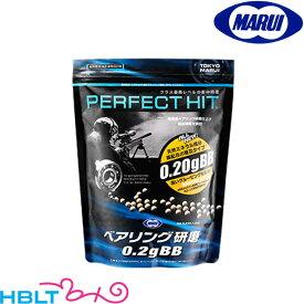 東京マルイ BB弾 0.2g PERFECT HIT ベアリング研磨 3200発入 メール便 対応商品/サバゲー