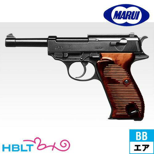 東京マルイ ワルサー P38 エアガン 10歳以上 HOPNo.02 Walther エアーハンドガン