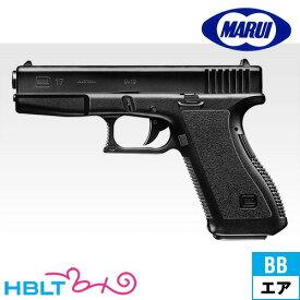 東京マルイ グロック17 HG エアガン HOP /エアガン Glock17 G17 ハイグレード エアーハンドガン サバゲー 銃 おもちゃ