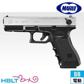 東京マルイ グロック18C スライドシルバー 電動ハンドガン /電動 エアガン Glock グロック サバゲー 銃