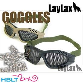 ライラクス メッシュゴーグル 7i /装備 LayLax Garuda ガルーダ サバゲー/ハロウィン/仮装/コスプレ