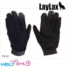 *ポスト投函商品* ライラクス タクティカル グローブ /装備 LayLax GhostGear ゴーストギア サバゲー