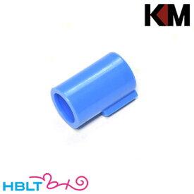 *ポスト投函商品* KM-Head G-HOP55 (硬55) 青 東京マルイ G-HOPチャンバー 用 ホップ /TMHGCY55 カスタムパーツ