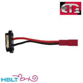 *ポスト投函商品* ET1 バッテリー 変換コネクター 電動ハンドガン ETHG01 /リポ LiPo Li-Po ET-1 コネクタ サバゲー