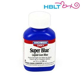 バーチウッド スーパーブルー ガンブルー液 90ml /リキッド 鉄用 スチール用 黒染め液 金属染め 錆加工 さび加工 塗料 塗装 Super Blue BIRCHWOOD diy エアガン モデルガン カスタム