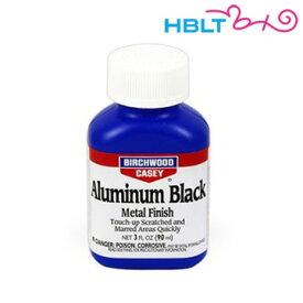 バーチウッド アルミブラック メタルフィニッシュ ガンブルー液 アルミ用 90ml /リキッド アルミニウムブラック ブルーイング 塗料 塗装 Alminium Black BIRCHWOOD diy エアガン モデルガン カスタム