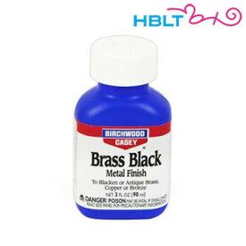 バーチウッド ブラスブラック メタルフィニッシュ ガンブルー液 真鍮など用 90ml /リキッド ブルーイング 塗料 塗装 Brass Black BIRCHWOOD diy
