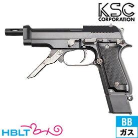 KSC M93R-C 2nd Hard Kick ABS Black ガスブローバック 本体 /ガス エアガン ベレッタ M93R サバゲー 銃
