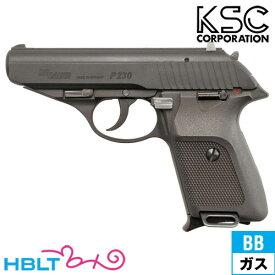KSC SIG P230 JP HW Black ガスブローバック 本体 /ガス エアガン シグ サバゲー 銃