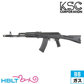KSC AK74M システム7 two ガスブローバック 本体 /ガス エアガン AK-74M サバゲー 銃