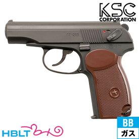 KSC マカロフ PM システム7 HW ガスブローバック 本体 /ガス エアガン サバゲー 銃
